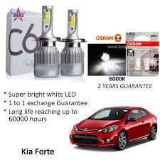kia forte l c6 light car a end 8 18 2018 6 15 pm