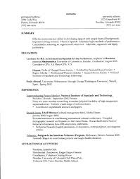 Unique Gwu Business Resume Template Anish Das Sarma Wonderful George Washington Resume Pictures Inspiration Exle
