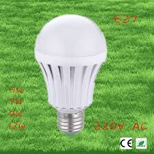 led smart bulb e27 5w 7w 9w 12w led emergency light rechargeable