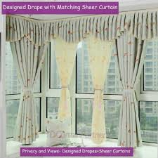 Light Pink Ruffle Blackout Curtains by Coral Sheer Curtains Coral Pinkdamask Curtains Custom Curtains