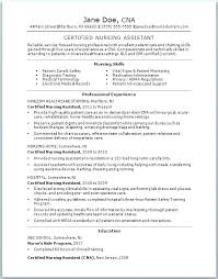 Sample Resume Skills List For Examples Gallery Of Lovely