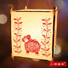 DIY Craft Materials Package Ram Lanterns And Japanese Traditional Mid Autumn National Day Kindergarten Square Lantern Making Man In Fish Aquatic Supplies