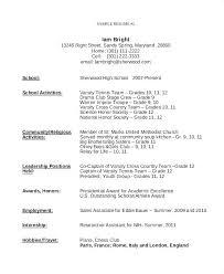 Teenage Resume Template First Job High School Word 1st