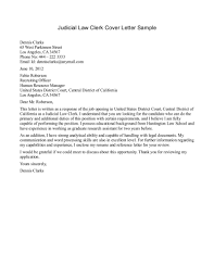 Law Firm Cover Letter Samples Sample Internship