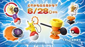 mcdonalds japan kündigt limitierte pokémon spielzeuge an