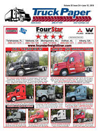Truck Paper Miles Chevrolet New Used Cars Trucks Suvs In Decatur Crossovers Vans 2018 Gmc Lineup Mack Ford F350 For Sale In Il 62523 Autotrader Champaign Peoria Barker Buick Cadillac Bloomington Silverado 3500 61701 City Is A Dealer Selling New And Used Cars Dodge Ram 2500 Truck Clinton 61727 Mahomet 61853 Springfield 62703 Rush Centers Sales Service Support