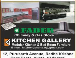 Kitchen Galleria Akota Vadodara Manufacturers