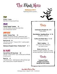 Chipotle Halloween Special by Halloween Menus