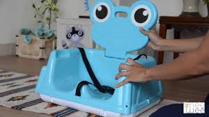 100 Frog High Chair Nee Wee Multipurpose 4in1 Toy Baby YouTube