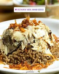 cuisine du jour plat du jour siyyadiyeh platdujour lunch rice lebanese