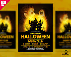 Free Halloween Flyer Templates by Download Halloween Psd Flyer Template Psddaddy Com