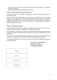 idcc 218 pa relatif au temps partiel dérogatoire