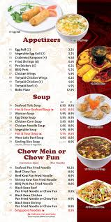 cuisine en promo china house cuisine valparaiso in 46383