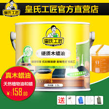 china paraffin wax oil china paraffin wax oil shopping guide at