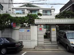 100 South Korean Houses Big Choi39s Guest House Korea Korea Hotel