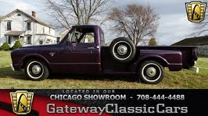 1967 Chevrolet C/K Truck For Sale Near O Fallon, Illinois 62269 ... 1960 Chevrolet Ck Truck For Sale Near Cadillac Michigan 49601 1964 Lavergne Tennessee 37086 1962 Find Of The Week Ultimate Custom Hauler Autotraderca Autotrader Classics 1955 Ford F100 Burgundy 8 Cylinder F150 Classic Trucks Sale On Autotrader O Fallon Illinois 62269 Dodge Dw 1969 Los Angeles California 1939 Pickup Staunton 62088