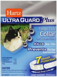 heartgard for cats hartz ultraguard plus water resistant 7 month