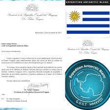 Modelo Carta De Renuncia Peru Con Exoneracion Word Modelo