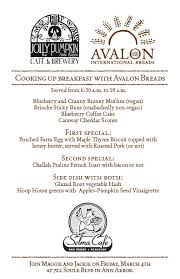 Jolly Pumpkin Ann Arbor Menu by Avalon In Ann Arbor Avalon International Breadsavalon