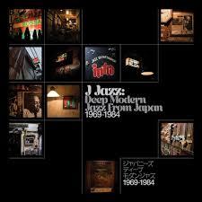 VARIOUS ARTISTS J Jazz