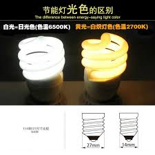 usd 24 67 philips bulb e27 spiral energy saving l 32w