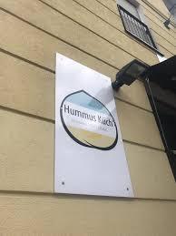 hummus küch picture of hummus küch frankfurt tripadvisor