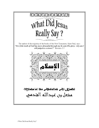 What Did Jesus Really Say By Muhammad Tanany