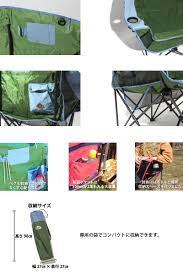 60/40 Cross Folding Twin Sofa Chair GO9402TF Chair Roch Yong Chair Folding  Folding Camping Leisure Fashion Double Low Chair Two Teflon Processing ...