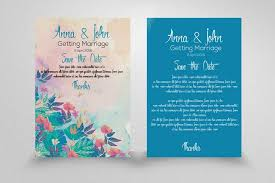 Awesome Wedding Invite Samples Beautiful Beautiful Gay Wedding