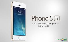 Today Prices BUY APPLE IPHONE 5S WATCH PRICE IN PAKISTAN WITH