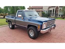 1980 Chevrolet K-10 For Sale | ClassicCars.com | CC-1086724 1980 Chevrolet Titan Truck Sales Brochure Silverado Chevy Trucks Pinterest Cars 4x4 And Ck For Sale Near Roswell Georgia 30076 Custom Deluxe 30 Pickup Truck Item A4265 Car Brochures Gmc 1969 Camaro Z28 Sale New Mit Lkwzulassung Classic Car Saleen Suburban Photos Information For Old Collection 3500 Dump Bed E K10 Id 1438 Chevrolet Ck Pickup 1987 1986 1985 1984