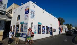 Best Travel Agency In Santorini Greece