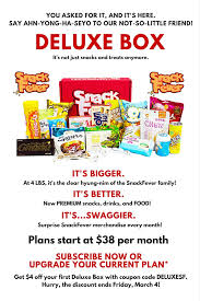 New Snack Fever Premium Box + Coupon Code - Hello Subscription Laiya Deluxe Fashion Diaper Bag Shoulder Tote Review And 5 Off Actually Works Bite Squad Coupons Promo Codes Kiehls Coupon Code Uk Boundary Bathrooms Deals Luckyvitamin Codes Turbotax Deluxe Military Discount Get 10 Expedia Code Singapore October 2019 Zomato Offers 50 Off On Orders Oct 19 Proflowers Coupon 2013 How To Use For Proflowerscom Ll Bean Promo December 2018 Columbus In Usa Love With Food November Kiehls Wwwcarrentalscom Use Dominos Discount Vouchers Yellow Cab Freebies
