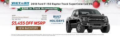 Dubuque Area Ford Dealer | Ford For Sale Near Cedar Rapids