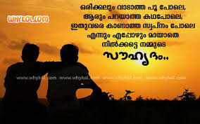 Friendship Quotes Kerala Cute autograph lines malayalam