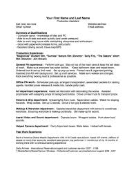 A Resume – Topgamers.xyz 55 Build Your Own Resume Website Jribescom How To Avoid Getting Your Frontend Developer Resume Thrown Out Preparing Job Application Materials A Guide Technical Create A In Microsoft Word With 3 Sample Rumes Information School University Of Mefa Pathway Online Builder Perfect 5 Minutes For Midlevel Mechanical Engineer Monstercom Post 13 Steps Pictures 10 How Build First Job Proposal Grad 101 Wm Msba
