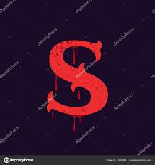 S Letter Logo Vintage Slab Serif Type With Blood Splashes Stock