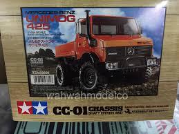 Tamiya-58609-110-rc-mercedes-benz-unimog-425-cc01/ Tamiya Midnight Pumpkin The Rc Geekthe Geek Amazing Tamiya Truck Stunning Tcab Hydraulics Custom 110 Toyota Bruiser 4x4 Truck Kit 58519 300056323 Scania R620 6x4 114 Electric From Conrad My Page Trucks Sand Scorcher 2010 Offroad 2wd Racing Buggy Tam58452 Amazoncom 40container Semitrailer For Tractor Big Series No43trailer Head Grand Hauler Full 2018 Rc Car Model Fmx Cab Assembly From Mercedesbenz Arocs 3348 Tipper 56357 Tundra Highlift Towerhobbiescom