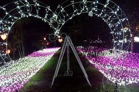 Taman Lampian Kaliurang Via Harianjogja