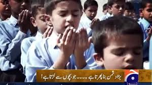 Rixton Hotel Ceiling Free Mp3 Download by Bara Dushman Bana Phirta Hai Pak Army Latest Song For Peshawar