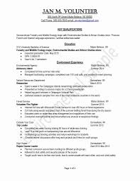 100 Truck Driver Description 2018 For Resume Vcuregistryorg