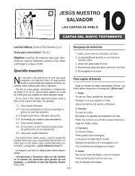 Carta Para El Nino Jesus Wwwimagenesmycom