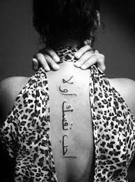 Girl Text Personal Tattoo Leopard Back Print Arabic