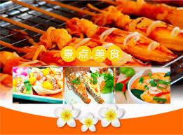 la cuisine de m鑽e grand 泰国 新加坡 马来西亚10日跟团游 春季旅游节 全球十大品牌航空 港龙