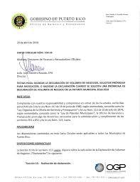 Carta Circular 15017 Fechas Para Radicar La Declaración De