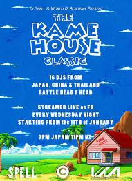100 Kames House KAME HOUSE SNOW GOLDENWDA Newsletter Vol4