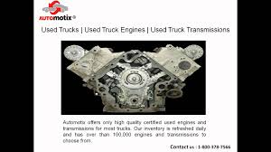 Used Truck Parts, Engines And Transmissions At Your Online Super ... Ford Truck Parts And Accsories Catalog Arizona Fleet Com Sells Used Medium Heavy Duty Trucks Orlando Auto Prices Central Florida Junkyard Services Genuine Ballarat Vic Smith Group Repair Online Youtube Super Best Resource Bumpers Cluding Freightliner Volvo Peterbilt Kenworth Kw Home Davidson Nissan Ud Fresh Cstruction Equipment Pros And Cons Of Buying For Sale Via Dealers Buy The Used And Genuine Car Parts Online Uk Wwweasycpartscom