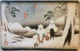 Japanese Woodblock Prints Asia Art