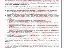 Public Health Resume Sample Information Management New Library Science