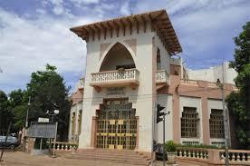chambre de commerce et de l industrie mali bureau de la délégation régionale de la chambre de commerce